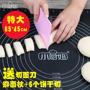 大号揉面垫硅胶垫烘焙工具和面擀面垫案板面板家用不粘食品级加厚