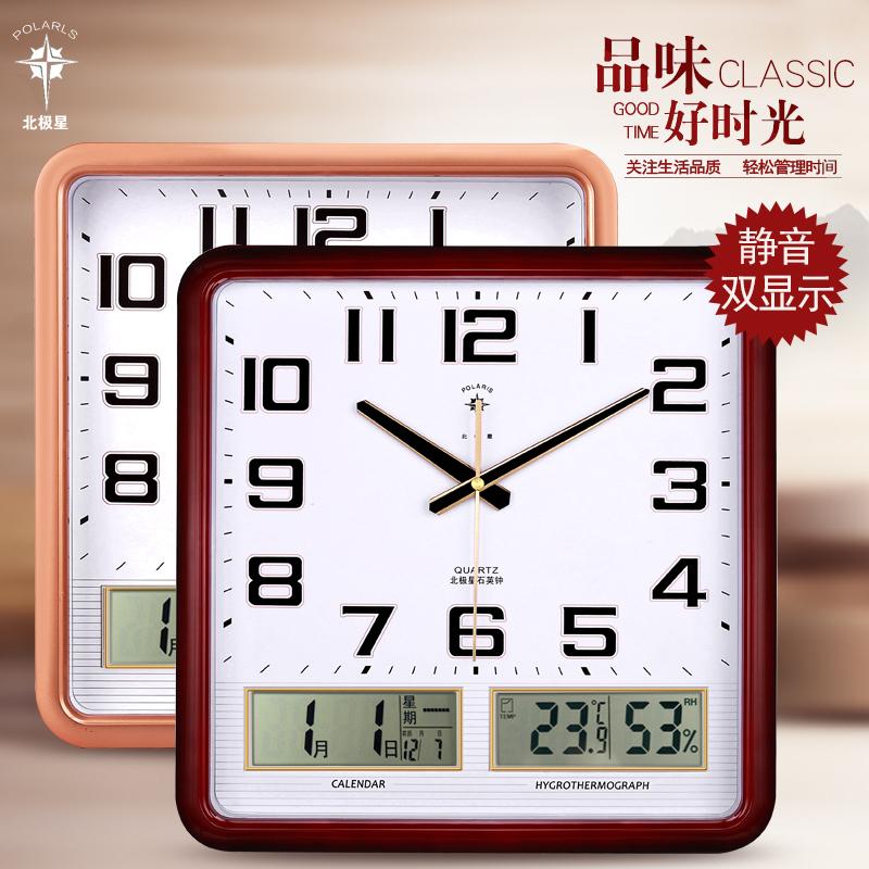 时钟温度客厅