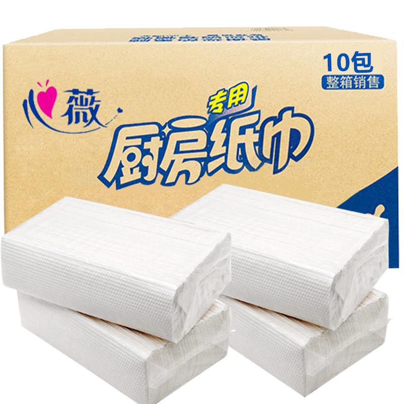 厨房用纸抽取式擦手纸巾吸油吸水料理纸厨房纸巾批发家用加厚10包