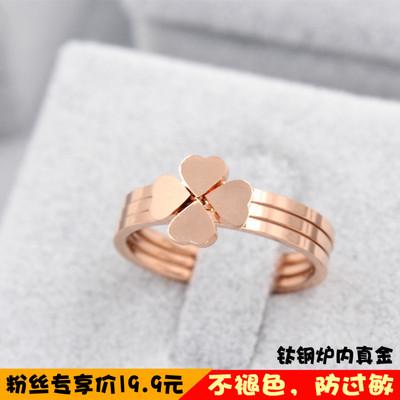日韩简约四叶草戒指女可拆分组合钛钢镀18k玫瑰金指环不褪色饰品