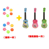 Can play children's music guitar Simulation piano baby medium ukulele toy