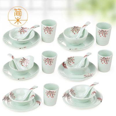 摆台套装三件四件套骨碟翅碗汤勺茶杯碗碟盘密胺仿瓷餐具新品加厚