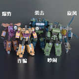 Transformers King Kong Jinbao Mixed Sky Leopard Zooming out of the War God WK Military Warfare Team Five-pack gift box