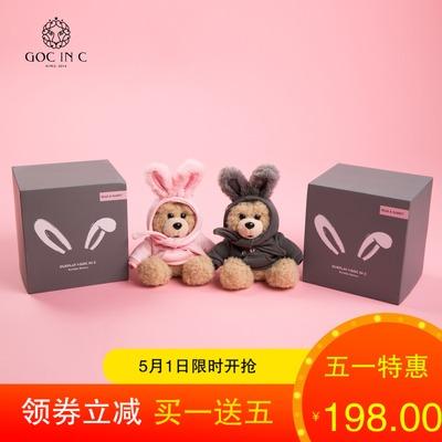 郑恺GOCINC合作款兔子可爱卡通小熊充电宝能量熊创意超萌移动电源