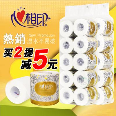 心相印卷纸批发包邮家用卫生纸心心相印卷筒纸10卷厕纸整箱特价