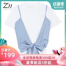 Z11 Women's Wear 2009 Summer New Style Fake Two Round-collar Blue and White Stripes Self-cultivation Korean Edition Short-sleeved T-shirt Z18CE110
