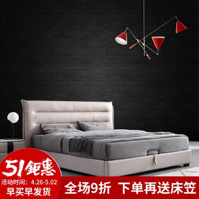 软床双人床小户型是什么牌子
