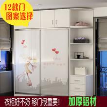 衣柜简约现代经济型实木整体移门衣橱烤漆儿童卧室组合推拉门衣柜