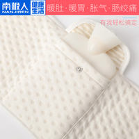 Antarctic hot water bottle warm water bottle hand warmer baby baby small flatulence warm belly neonatal intestinal cramps hot compress
