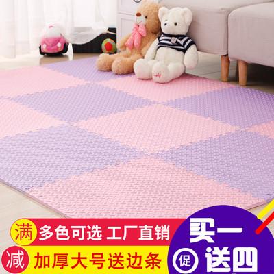 卧室泡沫地垫拼接60x60大号儿童家用满铺地板垫宿舍拼图爬行垫子