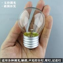 批发白炽灯泡E27螺口可调光E14暖黄光老式钨丝玻璃白炽灯台灯配件