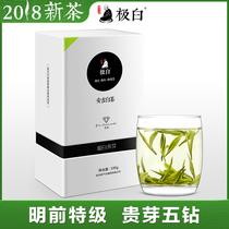 新茶叶白茶绿茶安吉散装正宗2018特级雨前春茶125g聚呈安吉白茶