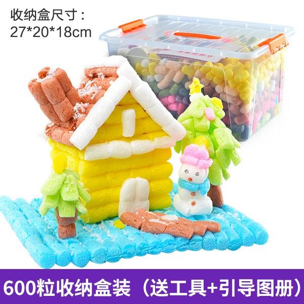 芙蓉天使魔法diy玉米粒片儿童手工制作材料幼儿园益智粘粘乐玩具