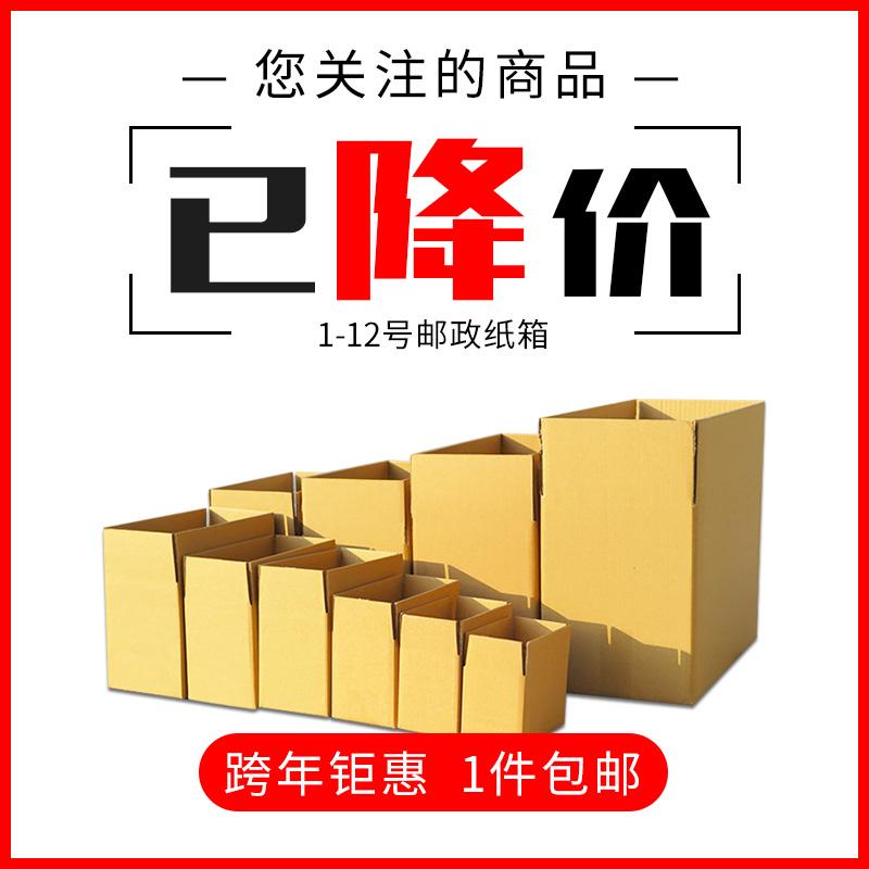 飞机盒t2包装盒