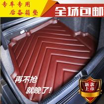 2018款一汽森雅R7后备箱垫子新款森雅r7专用全包围汽车改装尾箱垫