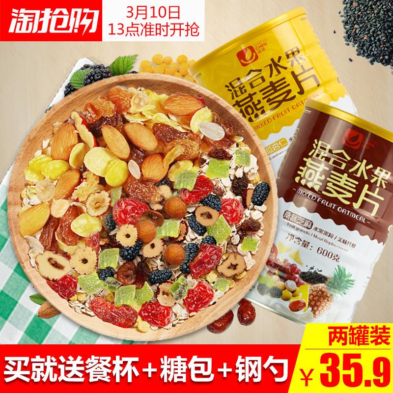 【18.3.10值得买】福利,淘宝天猫白菜价商品汇总