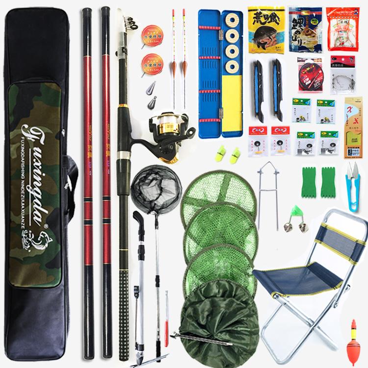 钓鱼竿套装组合全套鱼具钓具装备用品渔具套装溪流竿21M24m钓竿