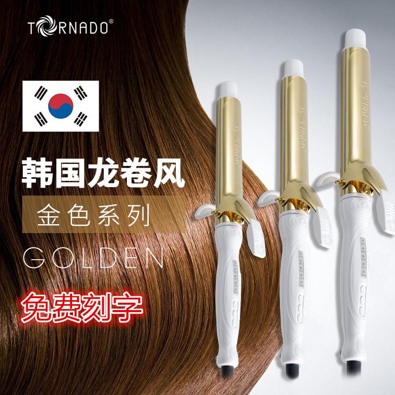 Стайлеры и выпрямители для волос Артикул 582875108658