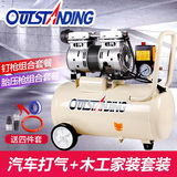 Otis oil-free air compressor silent air pump small gas pump multi-function 750W-30L air compressor