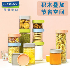 South Korea Glasslock imported building block type stacked glass storage tanks, snack sealed tanks, grain storage tanks