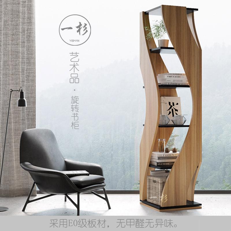 Книжные шкафы Артикул 574290943372