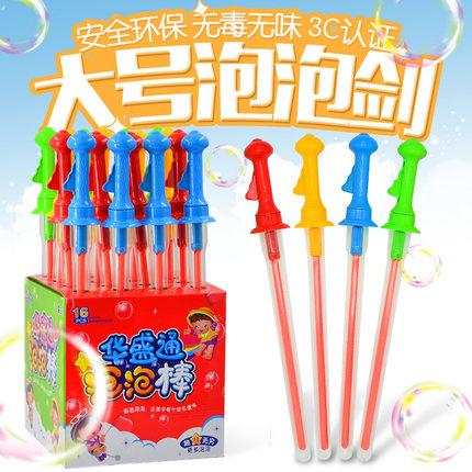 泡泡棒儿童男女孩亲子户外互动吹泡泡水机西洋剑网红地摊玩具包邮