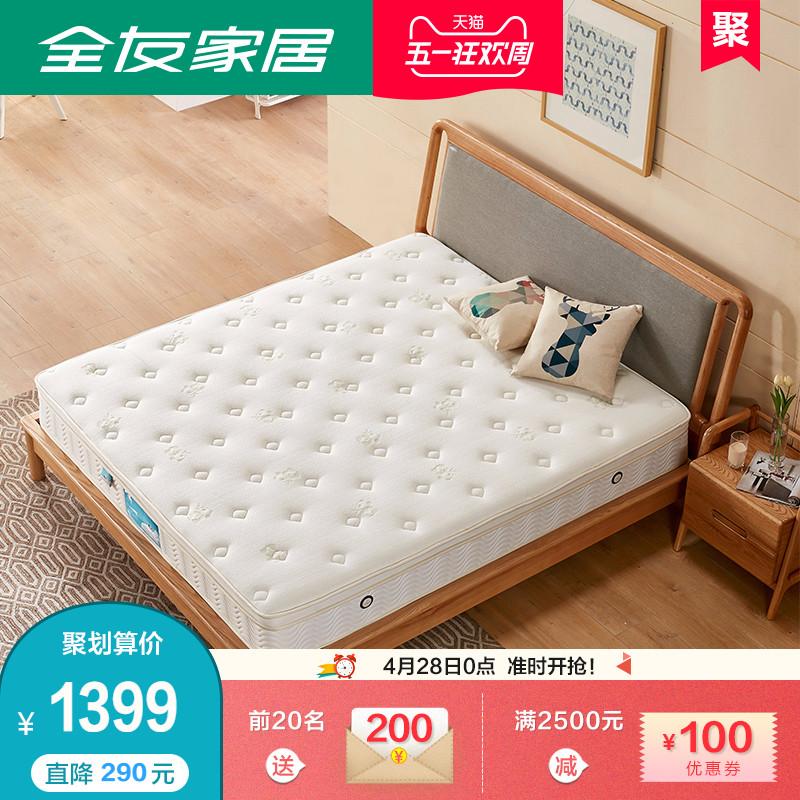 双人软硬两用床垫
