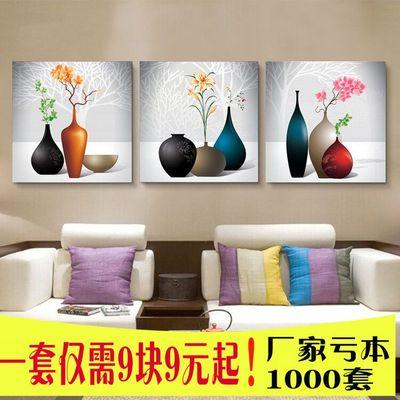 客厅装饰画现代简约沙发背景墙无框画墙画壁画艺术花瓶抽象三联画什么牌子好