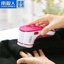 剃毛衣服起球修剪器充电式去打毛毛球衣物吸除毛器打球脱毛机家用