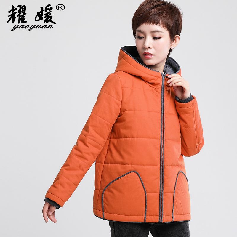 橘色夹棉棉衣