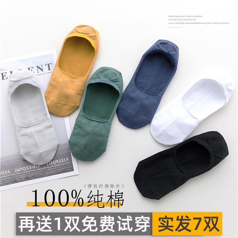 船袜男士纯棉大码浅口低帮硅胶防滑短袜薄款透气100%棉隐形袜男夏