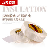 3M8915 fiber tape powerful striped fiber fiber tape resistant to high temperature, no trace single striped tape