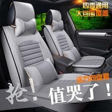 汽车坐垫四季通用 新款布艺座椅套全包围秋冬季专用小车座套