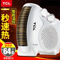 奥克斯热风机卫生间壁挂式暖风机家用取暖器卧室墙壁浴室电热暖气