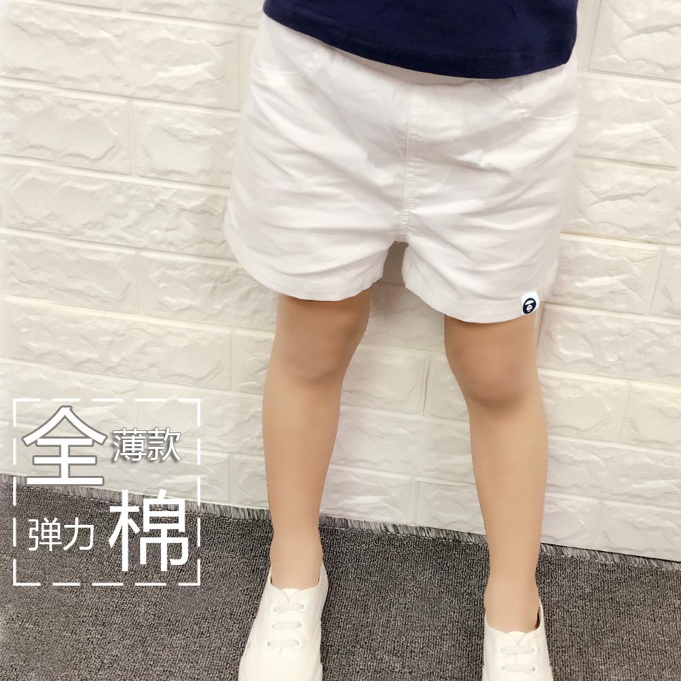 儿童休闲棉裤