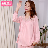 Pajamas set brand stretch bamboo fiber pajamas women spring and autumn thin long-sleeved plus fertilizer XL home service female summer