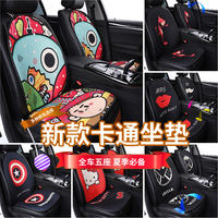 Car seat four seasons universal simple set of seat cover summer linen cartoon non-slip cushions from the car mat
