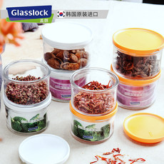 Glasslock imported candy jar seasoning jar snack box glass sealed storage tank sealed box