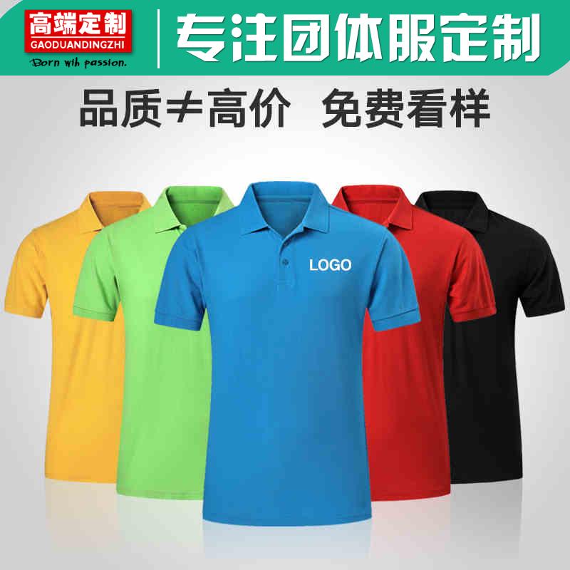Водоотталкивающие футболки Артикул 552977010271