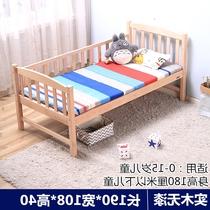 定做大床木带护栏小床新生儿边床中式婴儿床拼接实木儿童床全榉