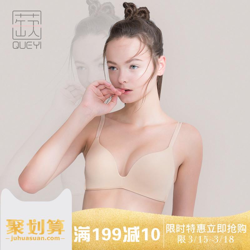蒛一夏轻薄款无痕无钢圈文胸日系少女高中学生舒适小胸罩睡眠内衣