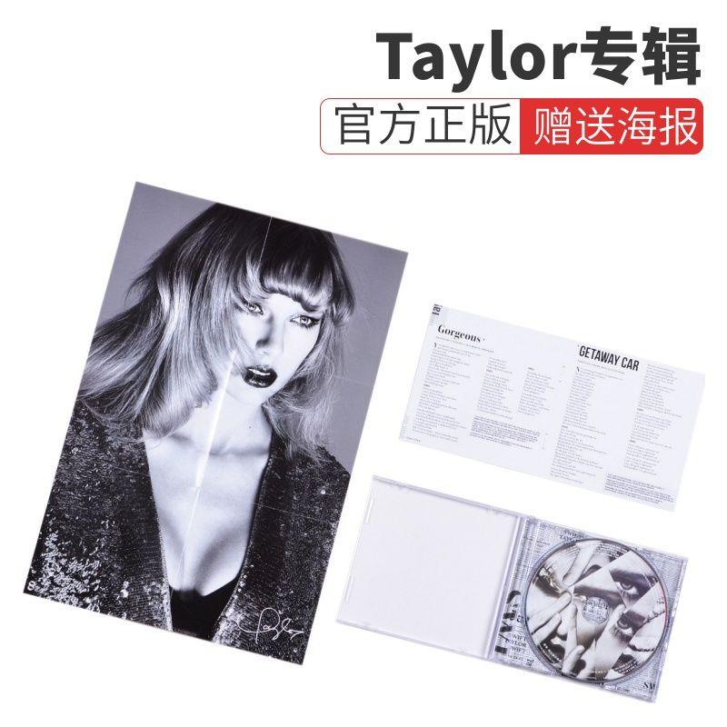 ���� 娉板����濞�澶��� Taylor Swift Reputation �颁�杈�CD+娴锋�� 姝g��