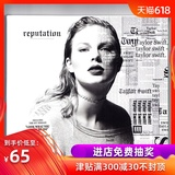 霉霉 泰勒斯威夫特 Taylor Swift Reputation 新专辑CD+海报 正版