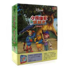 小熊维尼与跳跳虎全集迪士尼经典动画片中英双语光盘DVD碟片