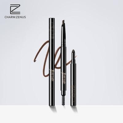 瓷妆眉笔三合一眉粉眉刷防水防汗不易晕染不易脱色定妆眼线笔正品