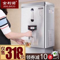 全自动奶茶果汁店奶昔搅拌机商用单头电动不锈钢奶昔机