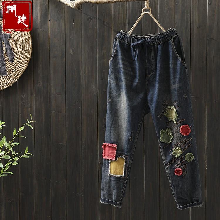 大码显瘦彩色牛仔裤