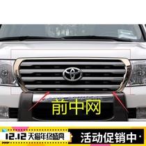 饰条进气格栅下片改装金属中网EX款丰田新花冠1211专用于