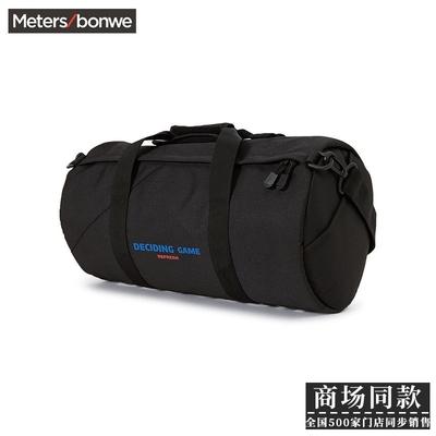 美特斯邦威健身包男2019新款拎包挎包休闲包单肩手提运动包瑜伽包