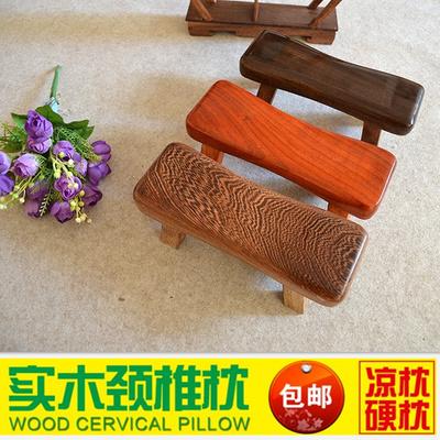 鸡翅木檀木睡枕实木养生保健枕红木凉枕小凳子枕头颈椎枕硬枕木头